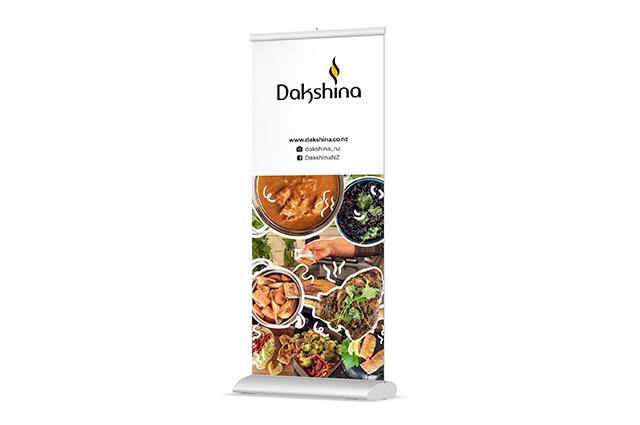 Dakshina Seasonings Print Image 2